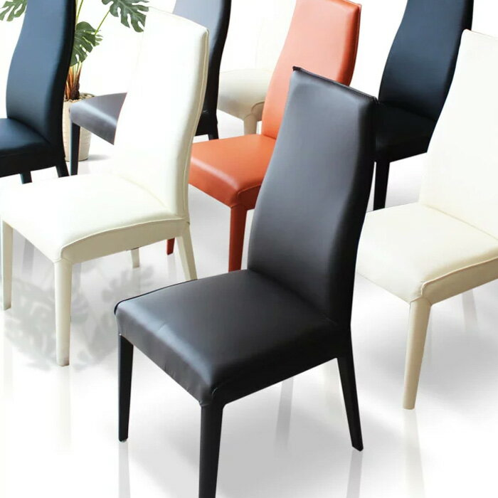 C style rakuten global market chair chair total real for Dining chair styles names