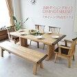 【家具】 ダイニングテーブルセット 190cm ダイニングセット ダイニング6点セット 6人掛け ダイニングチェア ダイニングテーブル 食卓 食卓セット テーブル 回転 チェア 椅子 イス シンプル モダン 北欧 和モダン ナチュラルテイスト