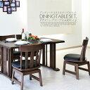 無垢 ダイニング5点セット ダイニングテーブル ダイニングチェア 食卓セット 食卓 木製 4人用 【smtb-MS】