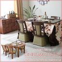 【家具】 ダイニングこたつ 幅135cm 6点セット ダイニングテーブルセット 4人掛け 布団セット 消臭ヒーター 食卓 回転チェアー ダイニングテーブル