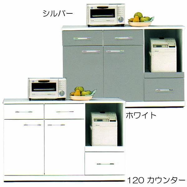 C style rakuten global market 120 cm wide board kitchen for Kitchen cabinets zambia