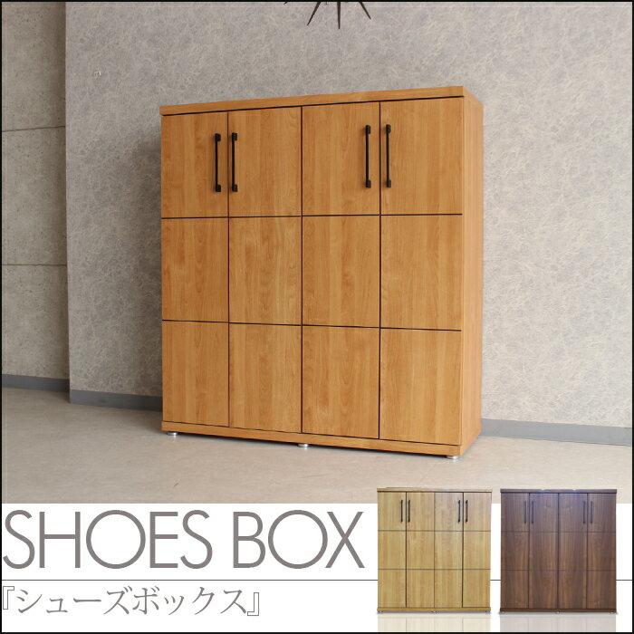 C style rakuten global market shoe box width 105 shoes box deodorizer with shoe rack clogs - Shoe box storage shelves ...