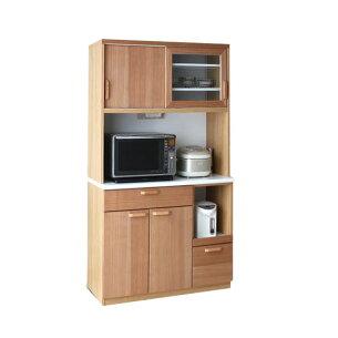 オープン キッチン スライド カウンター