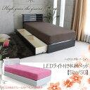 送料無料 木目調 ベッド ベット ベッドフレーム ベットフレーム 高級 木製