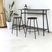 【家具】 カウンター&チェアー 3点セット 幅120cm バーカウンター カフェ カウンター カウンターチェアー ダイニング 食卓 ウォールナット柄 パソコンデスク カウンターテーブル