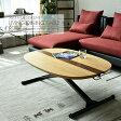 【家具】 昇降式 ダイニングテーブル 幅120cm リフティングテーブル 昇降テーブル 北欧 リビングテーブル 食卓 ダイニングセットに 応接セットに センターテーブル