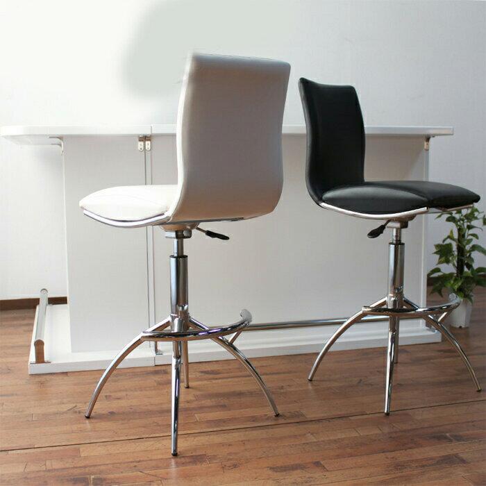 【家具】 バーチェア カウンターチェア チェア バー シンプル モダン 3色 北欧 家具通販 大川市
