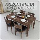 【家具】 ダイニングテーブルセット 幅135cm ウォールナット 5点セット 木製 4人用 ダイニング5点セット 4人掛け ダイニングテーブル 無垢 ダイニングチェアー 北欧 シンプル