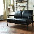 【家具】 05P06Aug16 ソファー 幅118 2人掛けソファー 2Pソファー パイン アンティークテイスト カントリー スチール チェアー やや硬め PVC リビングソファー 脚付き 軽量