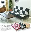 【家具】 ソファーベッド ソファー ベッド 3人掛け 布張り 3Pソファー チェアー フロアソファー 3Pソファー リビングソファー