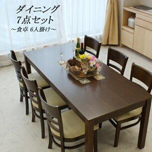 ダイニング テーブルセット ブラウン テーブル