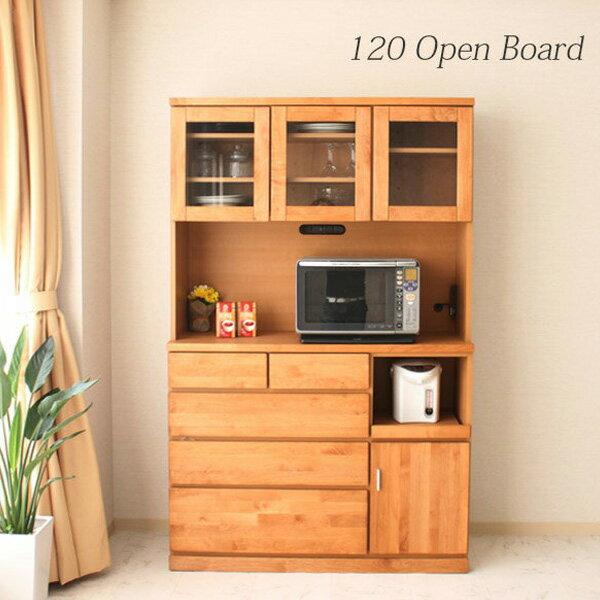 キッチン キッチンボード 収納 : ボード 120 キッチンボード ...