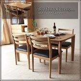 【家具】 ダイニングテーブルセット ダイニングセット 幅135cm 完成品 ダイニング5点セット オーク無垢 ダイニングチェア ダイニングテーブル 食卓 食卓テーブル 食卓セット 4人掛け テーブル チェア 椅子 イス シンプル モダン 木製 北欧