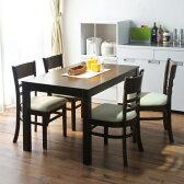 【家具】 ダイニングセット ダイニング5点セット 4人用 木製 レトロ モダン 食卓テーブルセット ダイニングチェア ダイニングテーブルセット ダイニングテーブル 食卓セット 4人掛け テーブル シンプル 家具通販 大川市