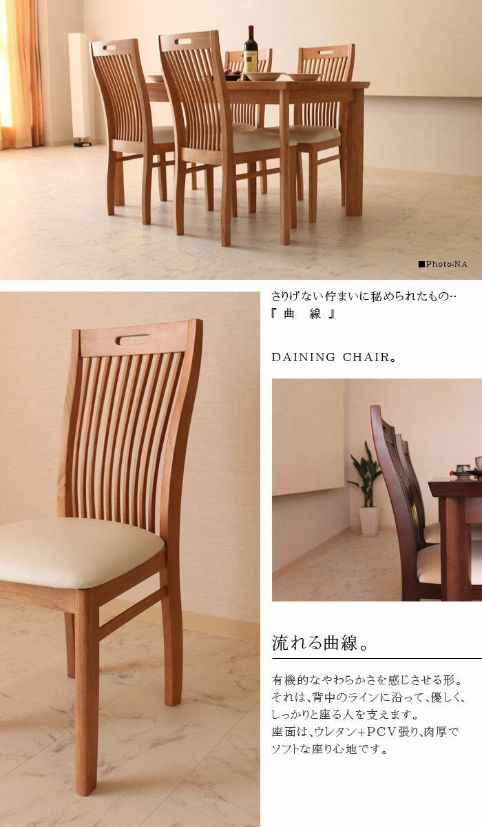 style rakuten global market dining set width 140 dining table 5