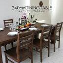 【家具】 240cm ダイニングセット 幅240 カントリー ダイニング7点セット 無垢 6人用 6人掛け シンプル 北欧 大川 家具 通販
