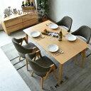 【送料無料】ダイニングテーブルセット 幅135 北欧 4人掛け 5点セット 4人用 ダイニング5点セット 木製 ナチュラル ブラウン ダイニングテーブル ダイニングチェアー 椅子 テーブル アッシュ 食卓 オシャレ デザイナーズ