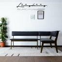 リビングダイニング セット ベンチセット ソファーセットコーナーソファ2点セット シンプル 4人掛け 4人用 テーブル いす イス 椅子 木製 北欧