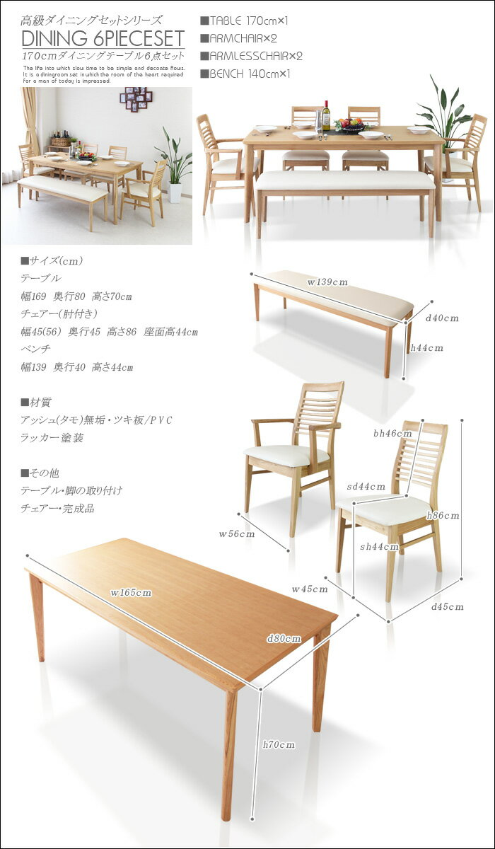 C style rakuten global market 170 cm dining table set for Dining chair styles names