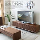 送料無料 ウォールナット ローボード キャビネット 木製 シンプル 北欧 デザイン モダン 【smtb-MS】
