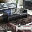 【家具】 05P06Aug16 センターテーブル 幅100cm リビングテーブル テーブル ガラス 天板 引出し 収納 大川 通販 家具