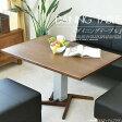 【家具】 昇降式 ダイニングテーブル 幅120cm リビングセット リフティングテーブル 昇降テーブル 北欧 木製 コーナーソファー 食卓 ダイニングセット 応接セット