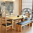 【家具】 180cm ダイニングテーブルセット ダイニングセット ダイニング6点セット ヒノキ ダイニングチェア ダイニングテーブル 食卓 食卓セット 6人掛け テーブル チェア 椅子 イス シンプル モダン 北欧 大川市
