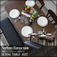 【家具】 ダイニングテーブルセット 4人掛け 幅130cm 北欧 木製 ブラウン 4点セット ダイニング4点セット 4人用 食卓 シンプル ブラウン ダイニングテーブル ダイニングチェアー イス テーブル 家具通販