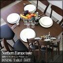 【家具】 ダイニングテーブルセット 4人掛け 幅120cm 北欧 木製 ブラウン 5点セット ダイニング5点セット 4人用 食卓 シンプル ブラウン ダイニングテーブル ダイニングチェアー イス テーブル 家具通販