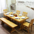 【家具】 ダイニングテーブルセット 6点セット 幅180cm カントリー 木製 無垢 北欧パイン 7人掛け ダイニング6点セット カントリー家具 ベンチ 食卓 チェア- 椅子 テーブル ダイニングチェア- シンプル 北欧 丈夫な家具