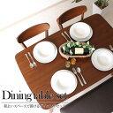 【家具】 ダイニングテーブルセット 4人掛け 幅120cm 北欧 木製 ウォールナット 4点セット ダイニング4点セット 4人用 食卓 シンプル ベンチ ブラウ...