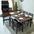 ダイニングテーブル 7点セット 幅170 木製 6人用 6人掛け ダイニング7点セット バ—チ材 木製 北欧 モダン 台数限定 食卓テーブル セット ブラウン ナチュラル 椅子 テーブル チェアー