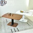【新生活】 昇降式 ダイニングテーブル 幅120cm リビングセット リフティングテーブル 昇降テーブル 北欧 コーナーソファー 食卓 ダイニングセット 応接セット