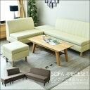【家具】 リビングソファーセット 北欧 4点セット 3Pソファー コーナーソファー 4人掛け 5人掛け ソファーセット 食卓 応接セット