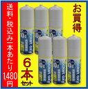 【酸素スプレー】送料込のポケットオキシ6本セット【酸素缶の大革命】容量たっぷり10