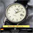 ETA2824 アリスト Aristo ドイツ時計 自動巻き パイロットウォッチ 4H136