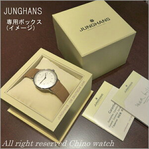 ユンハンスマックスビルオートマチック027400244Mミラネーゼブレスバウハウスドイツ製ドイツ時計