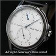 ★ドイツ注文★ レギュレーター Version2  手巻き 24時間表示 腕時計 時計 10P07Feb16