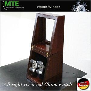 ドイツ製ワインダー自動巻き腕時計用MTECLASSIC2000(2個用)AC/電池2電源対応