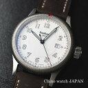 ハンハルト パイオニア ワン 762.200-0110 ドイツ時計 自動巻き