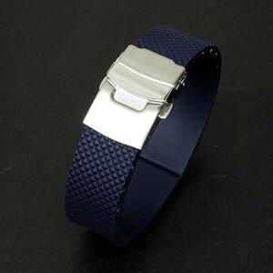20ミリ22ミリイタリー製ラバーストラップDバックルモデル濃紺天然ラバー製【あす楽対応】腕時計時計