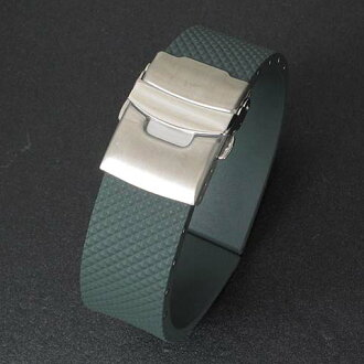Natural rubber watch strap with Dyployant clasp Dark Grey pearl