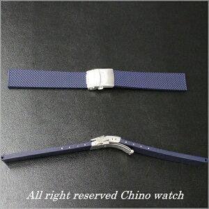 BCボネット・シンチュリーニラバーベルト18mm20mm22mm濃紺Dバックルモデルオリス/オリスBC3/ORIS/ダイバーズウォッチ送料無料腕時計時計