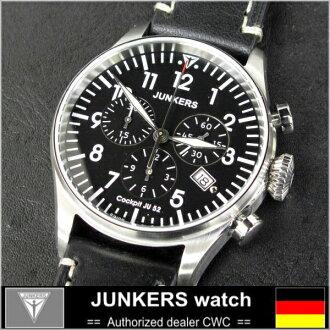 Junkers-JUNKERS quartz chronograph BLK watch watches