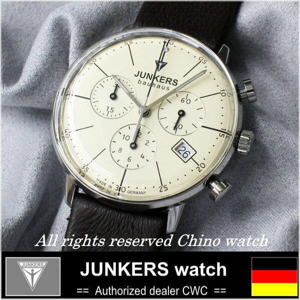 JUNKERS ユンカース バウハウス 6089-5QZ クォーツ ドイツ時計 腕時計 送料無料 カード分割 ≪ 正規代理店品 ≫ ケース径35mm!視認性を追求したシンプルで機能的なバウハウスデザイン