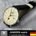 JUNKERS ユンカース バウハウス 6046-5QZ クォーツ ドイツ時計 腕時計 送料無料 楽天カード分割