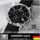 JUNKERS ユンカース バウハウス 6089-2QZ クォーツ ドイツ時計 腕時計 送料無料 楽天カード分割