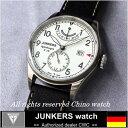 JUNKERS ユンカース SPITZBERGEN F13 6160-5AT ドイツ時計 自動巻き 腕時計 時計 楽天カード分割