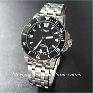 ドイツ製腕時計1000m防水ウォッチリメスワンサウザンド自動巻きSW200搭載SSブレス10P07Feb16