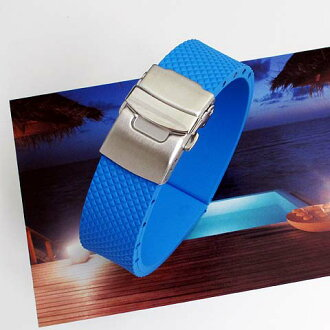 Natural rubber watch strap with Dyployant clasp SKY BLUE azzuro